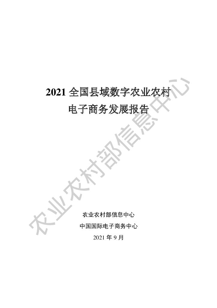 https://cdn.bootwiki.com/upload/slide/20210911/20210911152305_39580.jpg