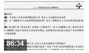 2013王一珉考研政治强化教程