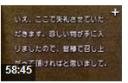 标准日本语中级教程