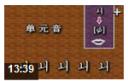 韩语入门发音教程
