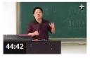 民法学教学视频(全集)