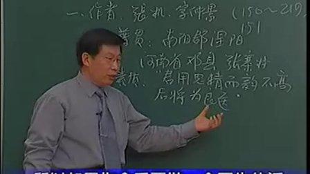 郝万山《伤寒论》教学片(1—70全集)
