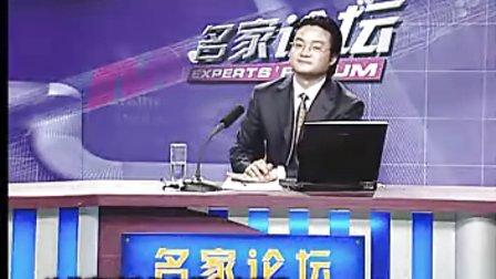 【杨钢】名家论坛:质量经营