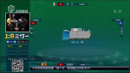 弈棋耍大牌2016
