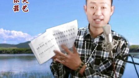 陶笛教程教学专辑-6孔