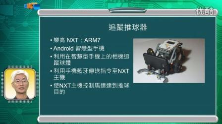 微算机原理及应用(II)LC-3