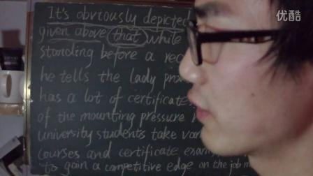 和皇甫林峰一起从别样角度学英语