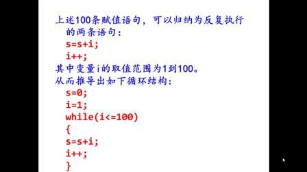 C语言与计算机等级考试