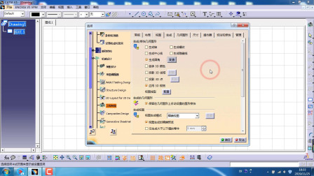 CATIA工程制图视频教程